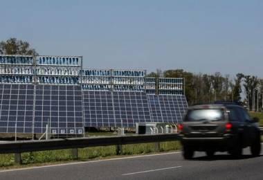 CEAMSE-paneles-solares